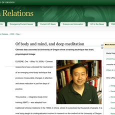 Of body and mind and deep meditation _ Media Relations